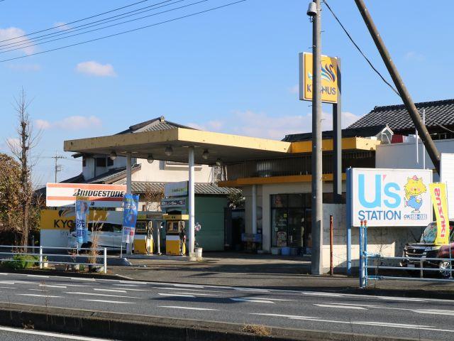 ガソリンスタンド KYGNUS 春日部 / 渡辺石油