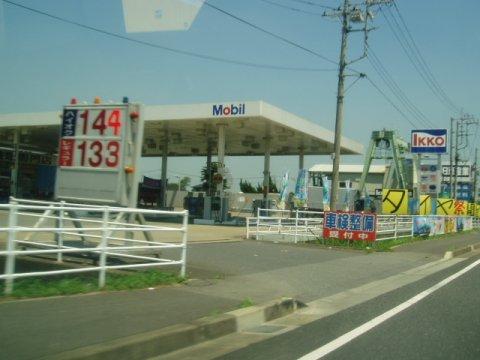 ガソリンスタンド ENEOS Dr.Drive ルート16庄和TS / (株)ENEOSウイング