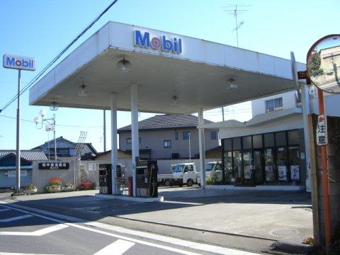 ガソリンスタンド Mobil 嵐山SS / (有)中島油脂店