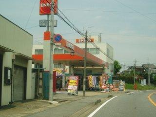 ガソリンスタンド ENEOS Dr.Drive フレックス21SS / 野田日石(株)