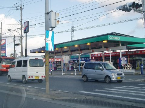ガソリンスタンド コスモ石油 セルフ&カーケアステーション酒々井 / コスモ石油販売(株)