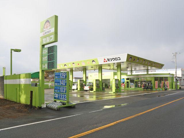 ガソリンスタンド 独自・その他 千葉ニュータウンSS / ミツウロコ石油(株)
