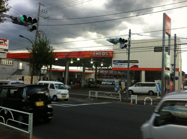 ガソリンスタンド ENEOS Dr.Drive セルフジョイフル東大和SS / 東京オート(株)