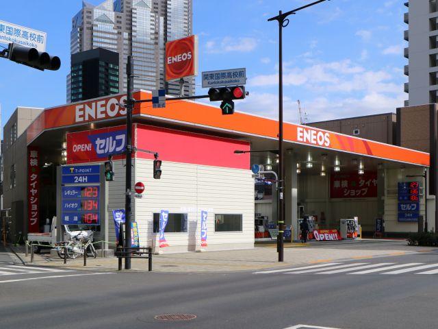 ガソリンスタンド ENEOS 西新宿SS / 関東石油(株)