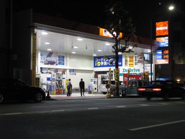 ガソリンスタンド ENEOS Dr.Drive 西麻布SS / 青木石油商事(株)