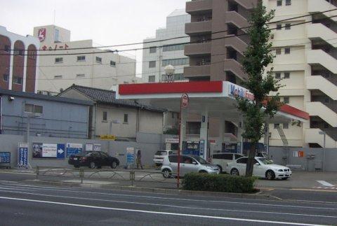 ガソリンスタンド ESSO 志村SS / 日米石油(株)