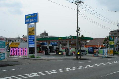 ガソリンスタンド ENEOS Dr.Drive セルフ市ヶ尾店 / (株)ENEOSフロンティア