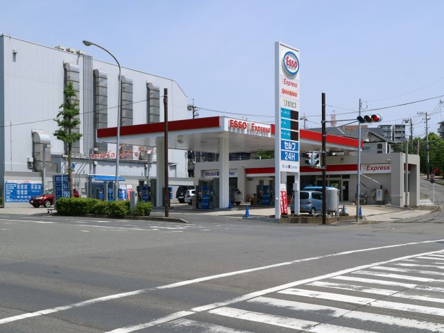 ガソリンスタンド ESSO 都筑二の丸SS / ナガシマ(株)