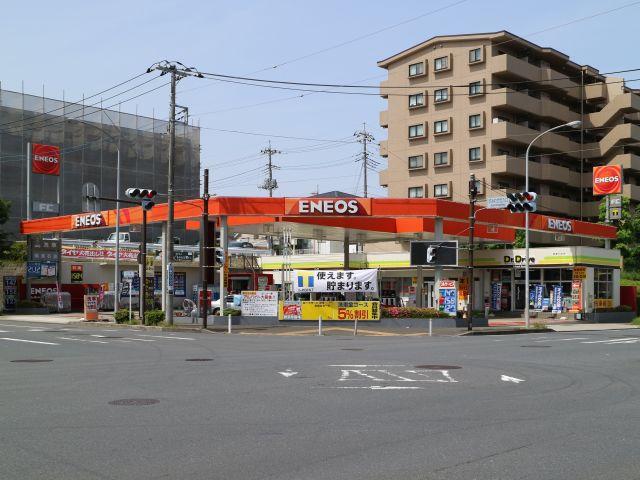 ガソリンスタンド ENEOS Dr.Drive すみれが丘SS / 横溝石油(株)