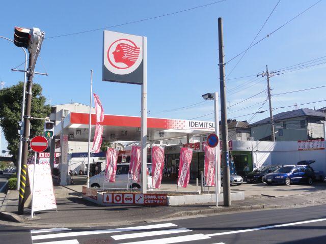ガソリンスタンド 出光 港北ニュータウン東SS / 第十興産(株)