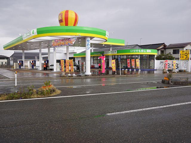 ガソリンスタンド 独自・その他 柏崎給油所 / (株)アサヒ商会