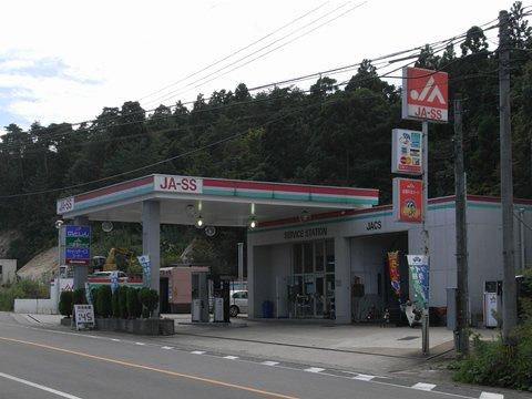 ガソリンスタンド JA-SS 能登島SS / JA能登わかば
