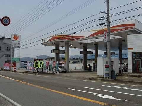 ガソリンスタンド 出光 セルフしばはらSS / 丸福産業(株)
