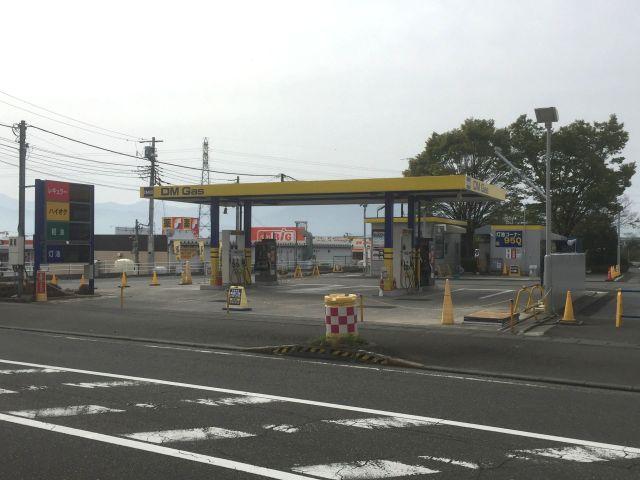 ガソリンスタンド 独自・その他 DM Gas 櫛形店 / (株)ダイヤ昭石
