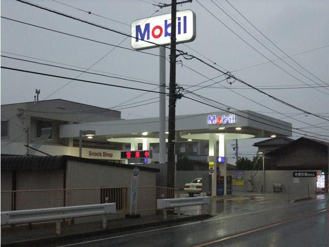 ガソリンスタンド Mobil 諏訪SS / (株)古畑石油