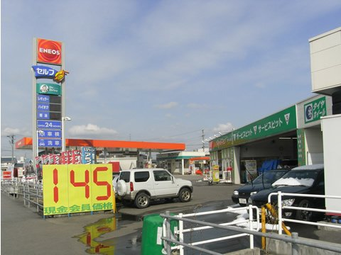 ガソリンスタンド ENEOS Dr.Drive セルフ可児店 / (有)オートランド岐阜