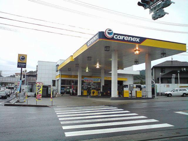ガソリンスタンド carenex 多治見SS / 金政(株)