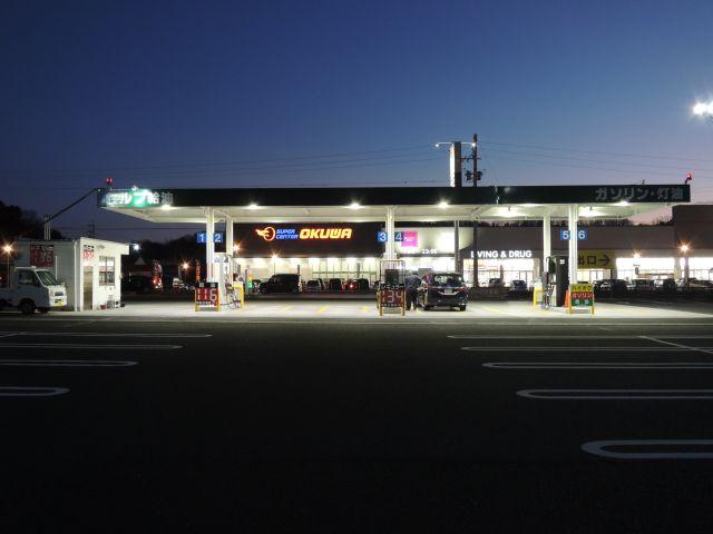 ガソリンスタンド 独自・その他 可児御嵩SS / シンワ菱油(株)