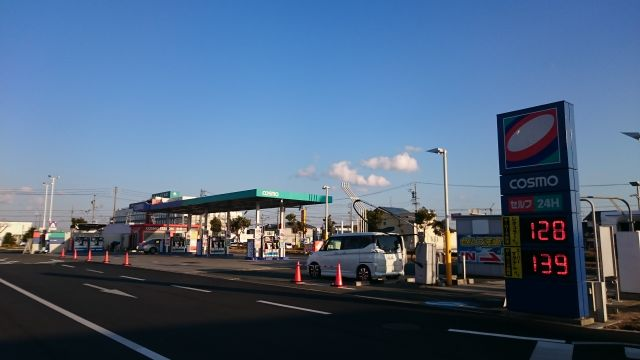 ガソリンスタンド コスモ石油 セルフピュアサンストリート浜北 / コスモ石油販売(株)
