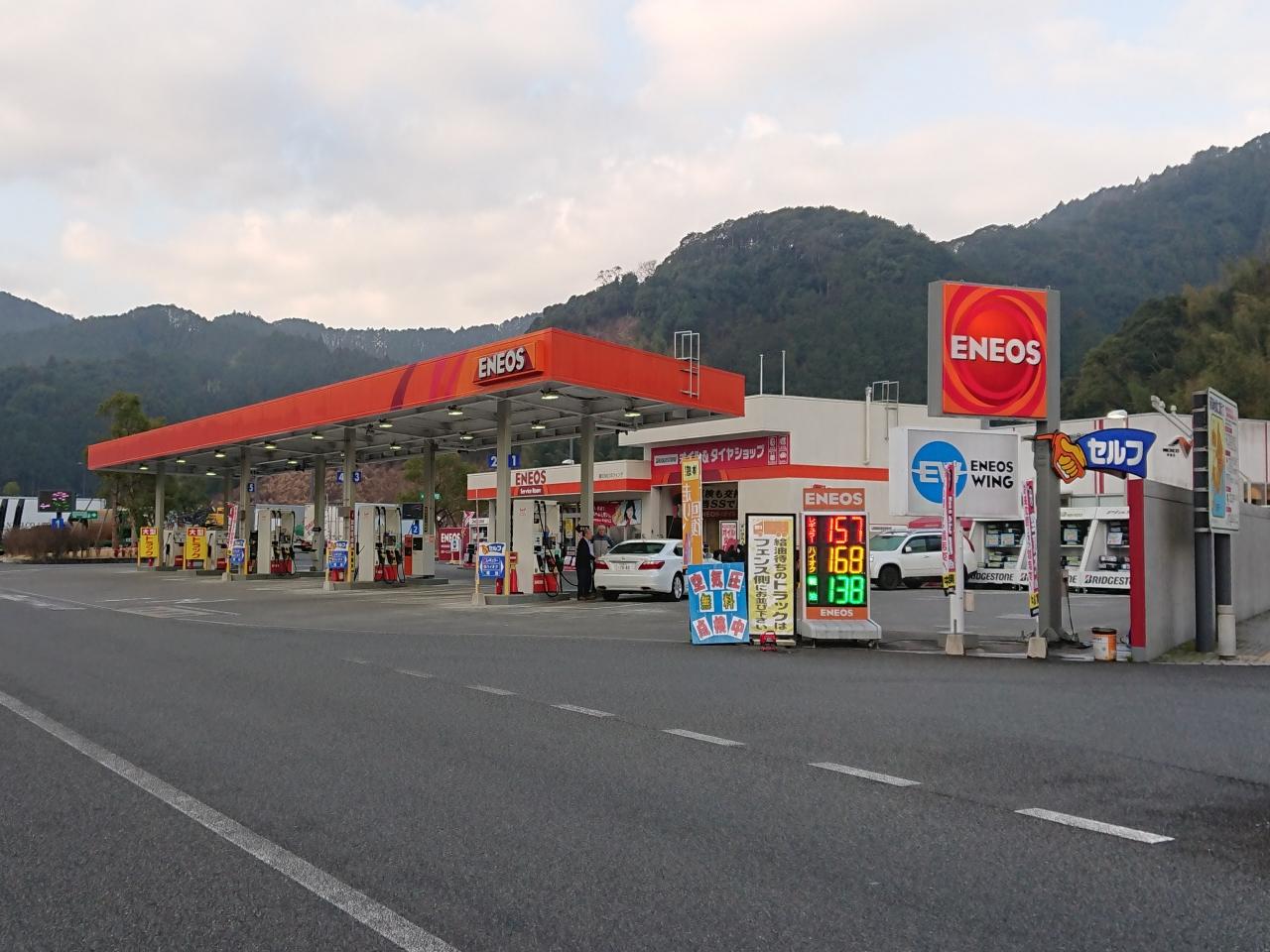 新 東名 静岡 サービス エリア