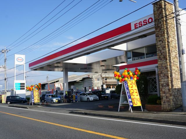 富士SS / 土屋燃料(株) - 富士市...