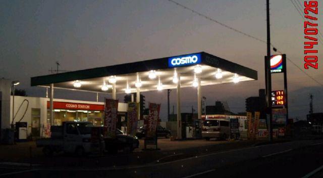 ガソリンスタンド コスモ石油 瀬戸西山SS / (有)小林石油