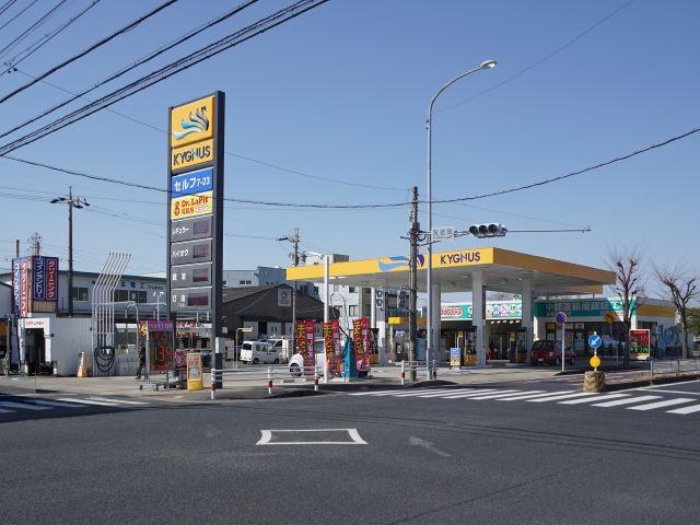 ガソリンスタンド KYGNUS セルフLapit尾張旭 / 平和石油(株)