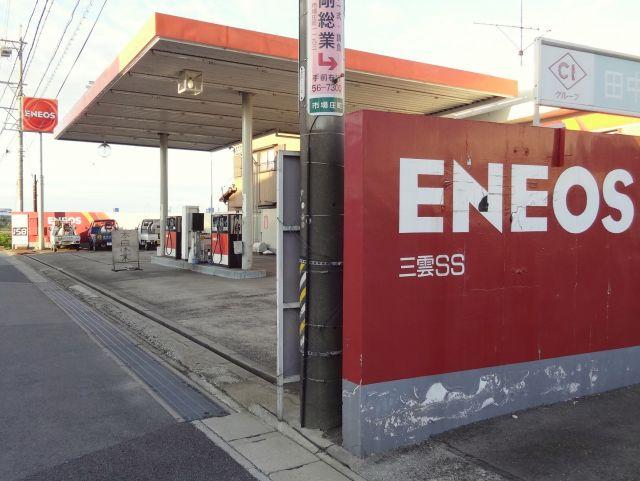 ガソリンスタンド ENEOS 三雲SS / 田中石油(有)