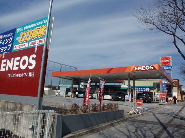 ガソリンスタンド ENEOS Dr.Drive セルフ八幡店 / (株)サントーコー