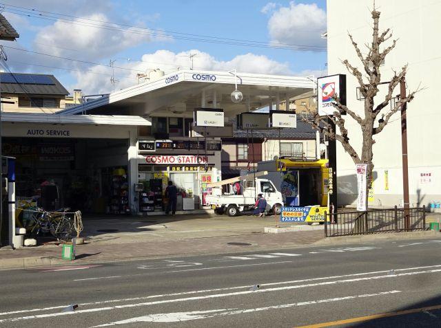 ガソリンスタンド コスモ石油 丸太町SS / 向井石油(株)