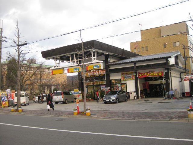 ガソリンスタンド 昭和シェル石油 平安神宮前SS / (株)モリカワ・カーライフ京都