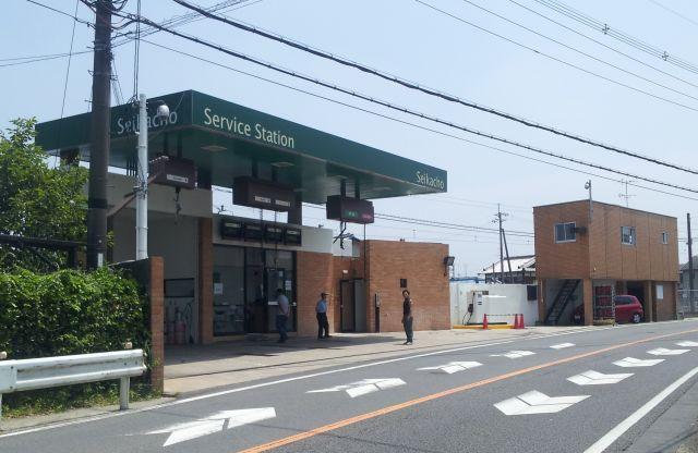 ガソリンスタンド 独自・その他 精華町サービスステーション / (株)日本コンデム