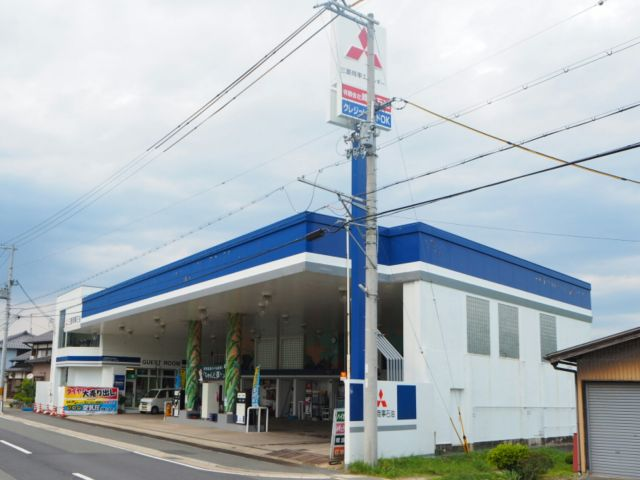 ガソリンスタンド 三菱商事エネルギー 峰山イースト店 / (有)峰山石油