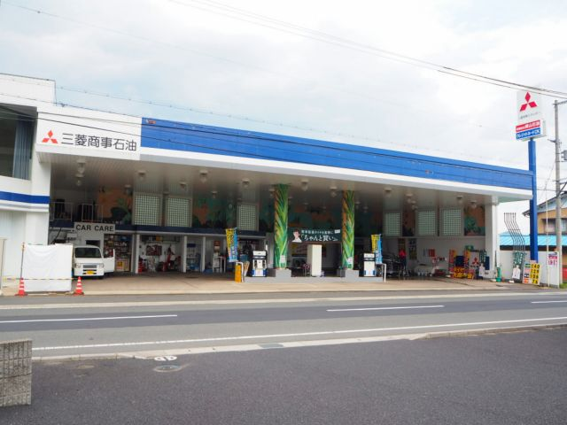 ガソリンスタンド 三菱商事エネルギー イーストSS / (有)峰山石油