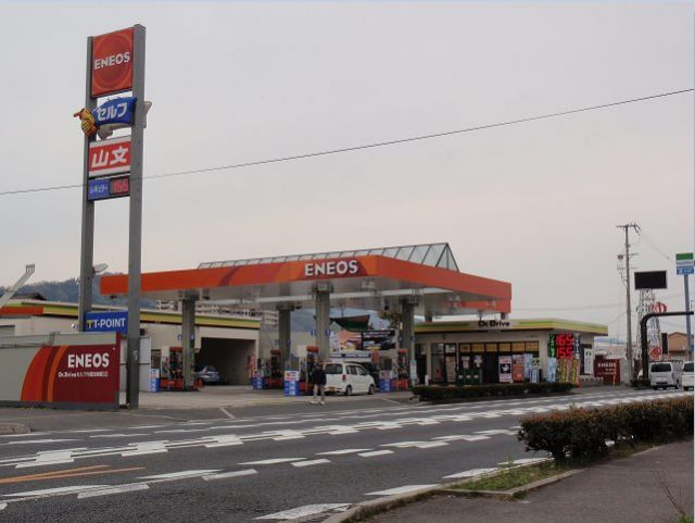 ガソリンスタンド ENEOS Dr.Drive セルフ外環四条畷SS / 山文商事(株)