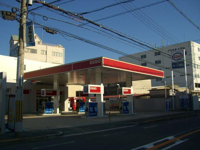 ガソリンスタンド ESSO 七軒家SS / (株)イチネン