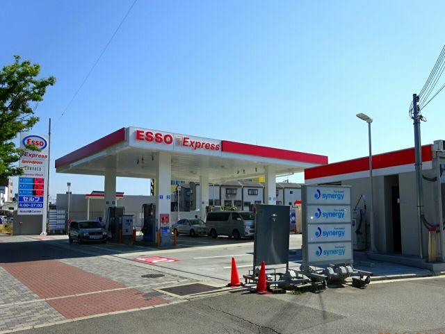 ガソリンスタンド ESSO 東大阪中環SS / 極東油業(株)