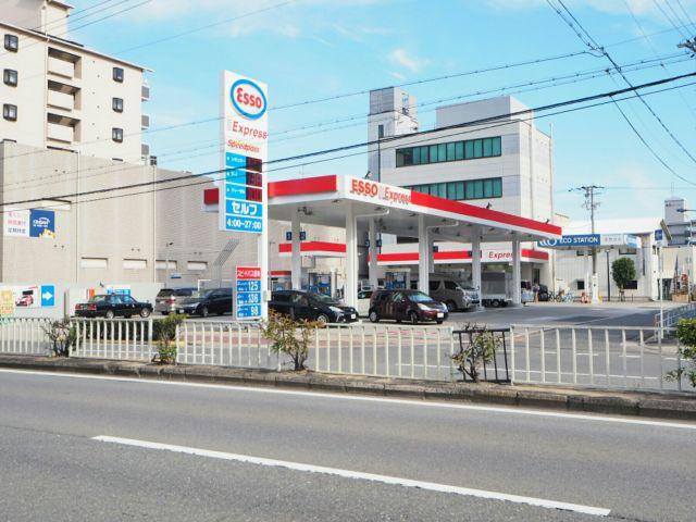 ガソリンスタンド ESSO 今福鶴見SS / タイガー石油(株)