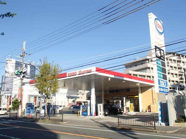 ガソリンスタンド ESSO 豊中緑ヶ丘SS / 中央石油販売(株)