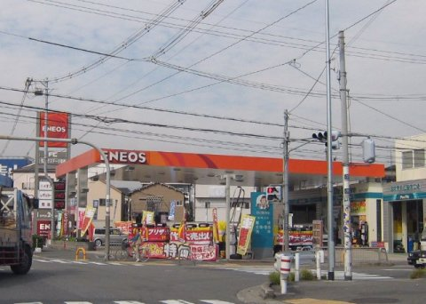 ガソリンスタンド ENEOS Dr.Drive 外環寝屋川SS / (株)ネクステージ