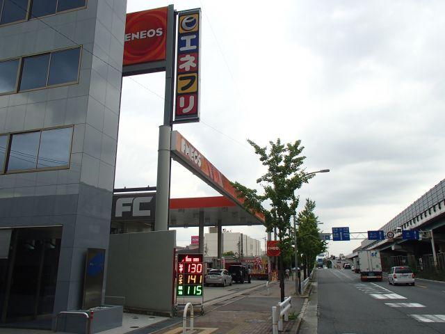 ガソリンスタンド ENEOS 吹田TS / エネクスフリート(株)