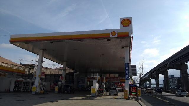 ガソリンスタンド 昭和シェル石油 豊中緑ヶ丘SS / (株)ペトロスター関西