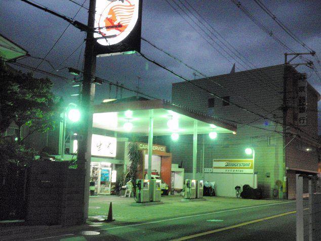 ガソリンスタンド 出光 鴻池新田SS / 鴻池石油(株)
