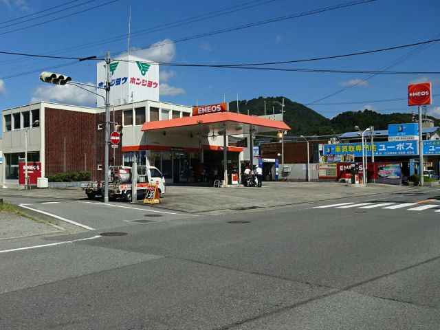 山崎インターチェンジ (兵庫県)