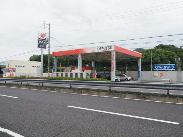 ガソリンスタンド 出光 セルフ東相生第二SS / (株)うかいや