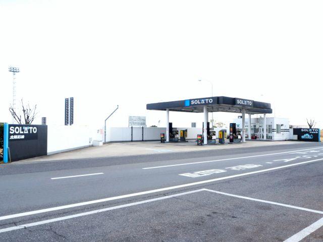 ガソリンスタンド SOLATO 【神戸淡路鳴門道】淡路SA上り線SS / 咲新興業(株)