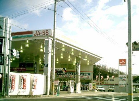 ガソリンスタンド JA-SS ジョイナス北条SS / JA全農兵庫