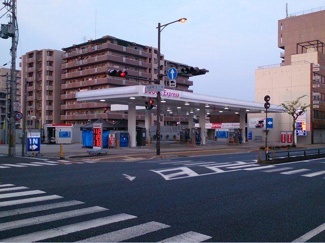 ガソリンスタンド ESSO 新大宮SS / (株)奈良自動車学校