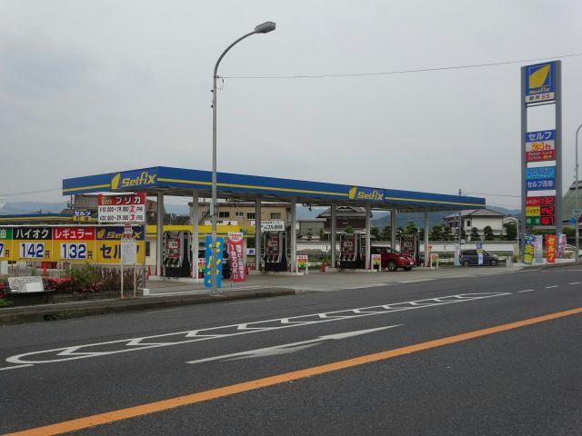 ガソリンスタンド 独自・その他 セルフィックス御所SS / 日商有田(株)