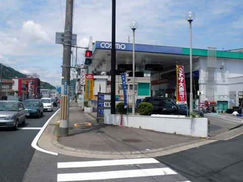 ガソリンスタンド コスモ石油 セルフステーション新宮橋本 / 鈴木石油(株)
